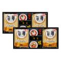 福山製麺所「旨麺」8食(磯紫菜付き) No.30