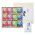 初代 田蔵 高級木箱入り 贅沢 銘柄食べくらべ満腹リッチギフトセット No.100