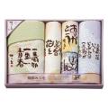 【送料無料】相田みつを タオルセット No.50