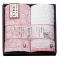 【送料無料】桜おり布 フェイスタオル2P No.20 (ピンク)