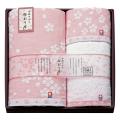 【送料無料】桜おり布 タオルセット No.40 (ピンク)