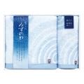 【送料無料】四国今治 みずのわ タオルセット No.30