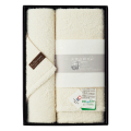 【送料無料】天使の絹衣 ピュア・オーガニックコットン タオルセット No.40