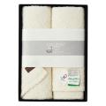 【送料無料】天使の絹衣 ピュア・オーガニックコットン フェイスタオル2P No.50