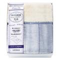 【送料無料】西川リビング 日本製 軽量襟付き ニューマイヤー毛布 No.150