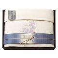 【送料無料】泉州匠の彩 カシミア混 ウール綿毛布(毛羽部分) No.150
