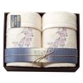 【送料無料】泉州匠の彩 カシミア混 ウール綿毛布2P(毛羽部分) No.500