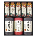 【送料無料】伊賀越 天然醸造蔵仕込み 和心詰合せ No.50