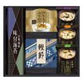 【送料無料】マルコメ フリーズドライみそ汁&食卓詰合せ No.20
