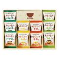 【送料無料】フリーズドライ 「お味噌汁・スープ詰合せ」 No.25