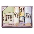 相田みつを タオルセット No.50