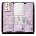桜おり布 タオルセット No.25 (パープル)
