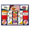 味の素・白子&アマノフーズ No.50