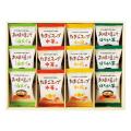 フリーズドライ「お味噌汁・スープ詰合せ」 No.30
