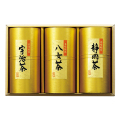 静岡・八女・宇治銘茶セット No.70