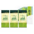 八女茶セット No.20 40%OFF ※消費税・8% 据置き商品