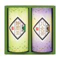 八女・静岡茶セット No.25 40%OFF ※消費税・8% 据置き商品