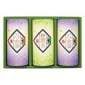 八女・静岡茶セット No.30 40%OFF ※消費税・8% 据置き商品
