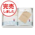 今治スイートホワイト 日本製 タオルセット No.20