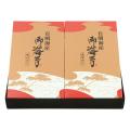 有明海産 金松海苔 No.10 (返:3割) ※消費税・8% 据置き商品