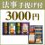 法事お返し2点セット 30F-01 フリーズドライスープ・みそ汁ギフト(OM1371-01)&キーコーヒー&ディルマ セレクション(OM2069-01)