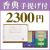 香典2点セット 23M-01 【今治の贅沢なまっしろタオル(TOK63015)&千寿堂ゴーフレット・パイセット(OM1363-01)】