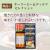 香典2点セット25S-01(今治スイートホワイトタオル&千寿堂ゴーフレット・パイセット)