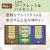 香典2点セット29S-02(今治スイートホワイトタオル&千寿堂ゴーフレット・パイセット)