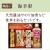 香典2点セット38M-09(今治の贅沢なまっしろタオル&海幸彩)