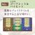 香典セット38S-03(今治スイートホワイトタオル&千寿堂ゴーフレット&パイセット)