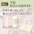 法事セットSPC-HO-06(海幸彩&今治白なみタオル)