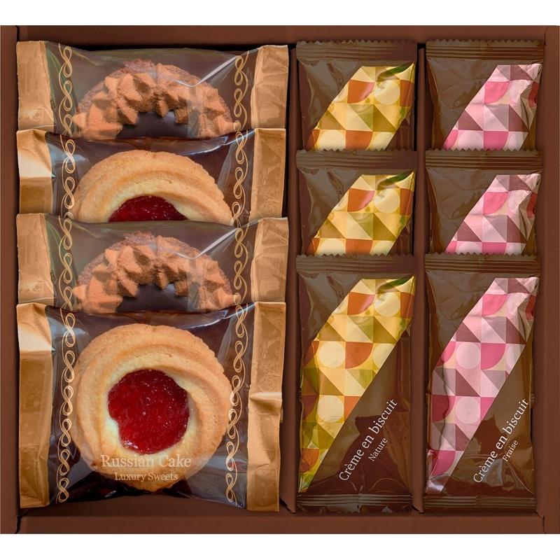 【一括お届け】ロシアケーキ&焼き菓子セット B6054-597