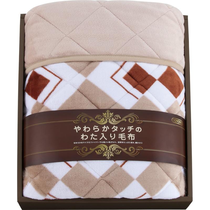 【送料無料】やわらかタッチの国産わた入り毛布 L5078-520