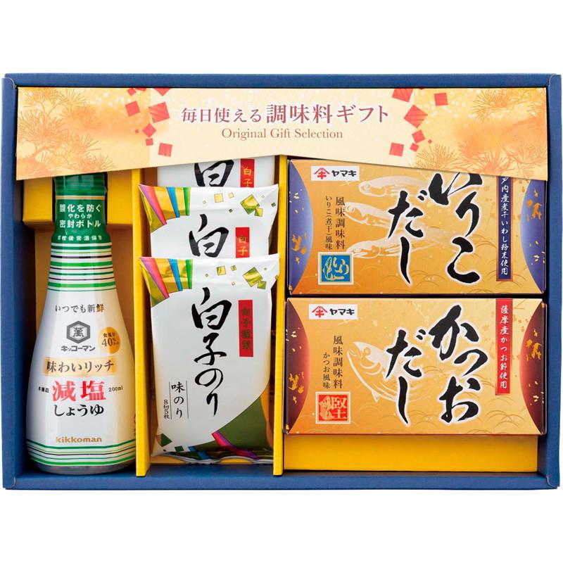 【一括お届け】特選 健美彩 L5101-510