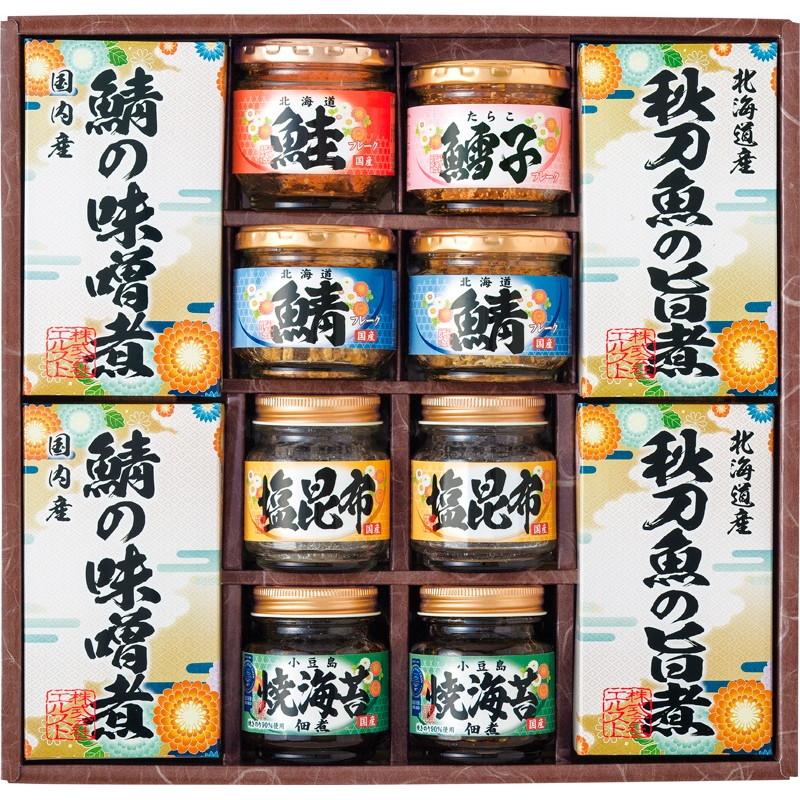 【送料無料】雅和膳 詰合せ L5109-570