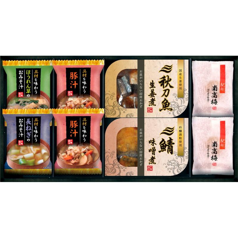 【送料無料】三陸産煮魚&おみそ汁・梅干しセット L5124-537