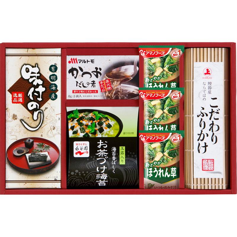 【送料無料】アマノフーズ&永谷園食卓セット L5127-528