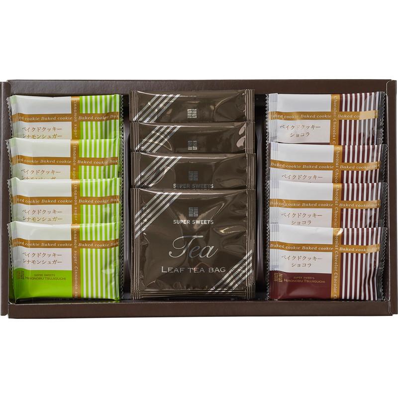 【一括お届け】スーパースイーツ焼菓子&紅茶セット L5150-518