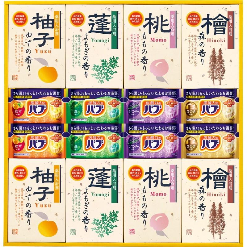 【送料無料】四季折々 薬用入浴剤セット L5163-564