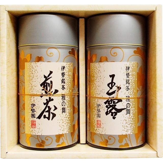 【送料無料】伊勢園伊勢銘茶詰合せ B6019-537