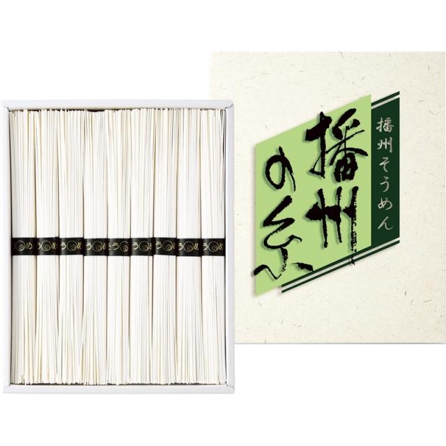 【一括お届け】播州の糸播州そうめん B6042-605
