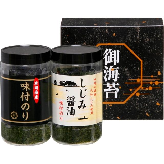 【一括お届け】有明海産&しじみ醤油味付のり B6043-538