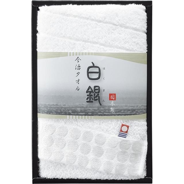 【一括お届け】今治白銀フェイスタオル B6045-595