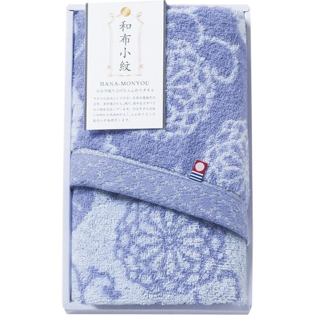 【一括お届け】和布小紋今治製フェイスタオルブルー B6045-638