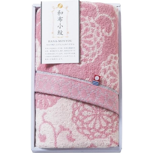 【一括お届け】和布小紋今治製フェイスタオルピンク B6045-645