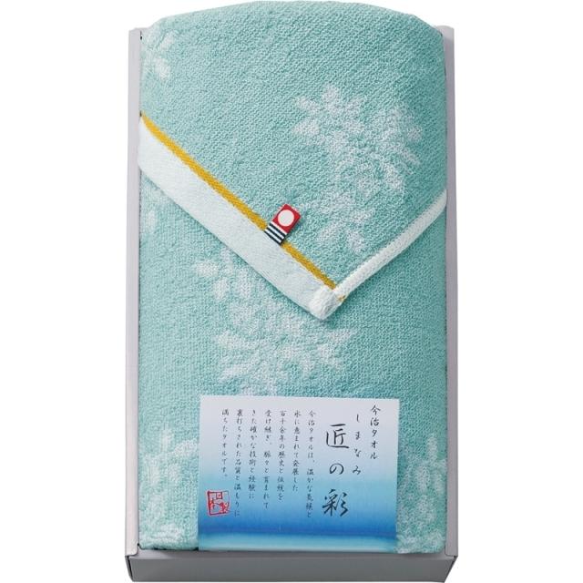 【一括お届け】今治製タオルしまなみ匠の彩フェイスタオルブルー B6047-547