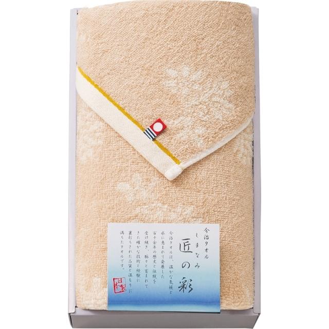 【一括お届け】今治製タオルしまなみ匠の彩フェイスタオルベージュ B6047-554