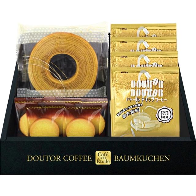【一括お届け】Cafe Etoileドトールコーヒー&バウムクーヘンセット B6053-537