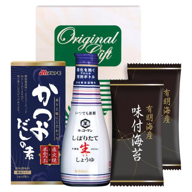 【一括お届け】調味料セット H6006-6