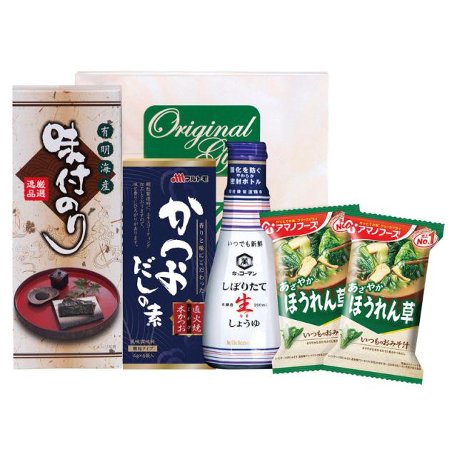 【一括お届け】調味料セット H6023-6